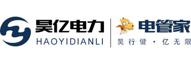 """""""陕西电力施工logo_昊亿电力"""""""