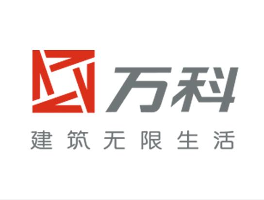电力施工合作伙伴_万科企业股份有限公司