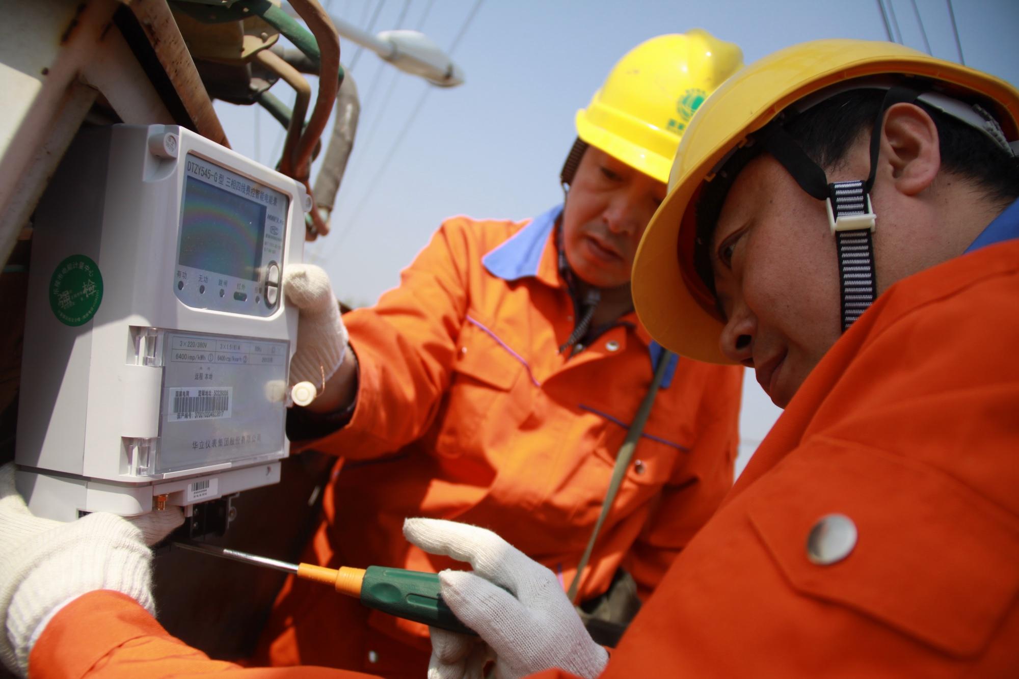 陕西电力施工_电力安全生产监督管理办法(一)